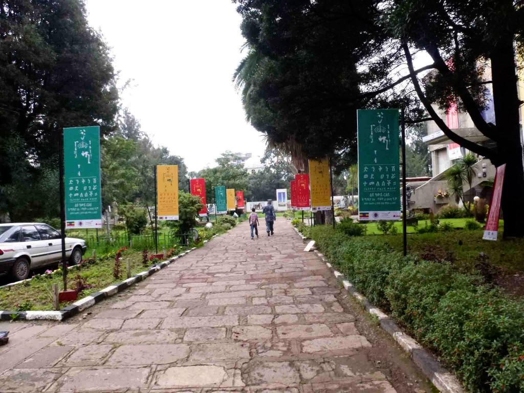 Kakémonos dans les jardins du National Museum of Ethiopia.