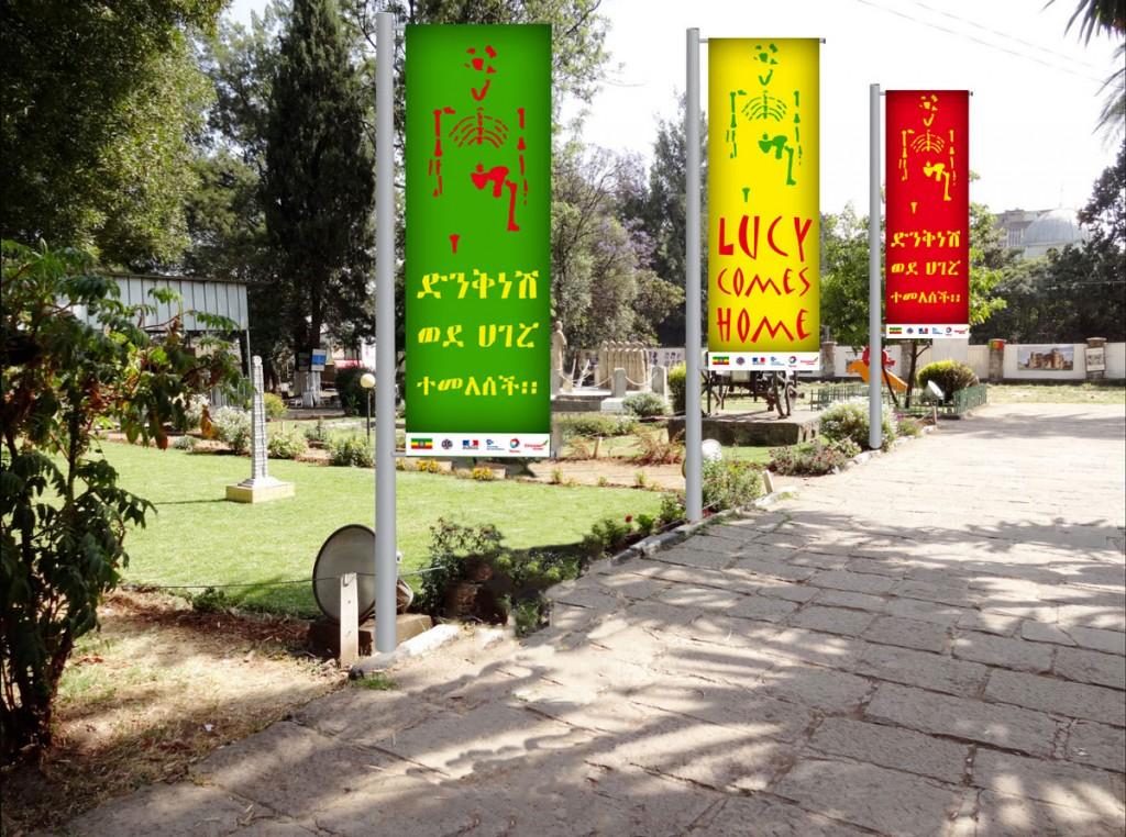 Photo-montage des kakémonos dans les jardins du musée.