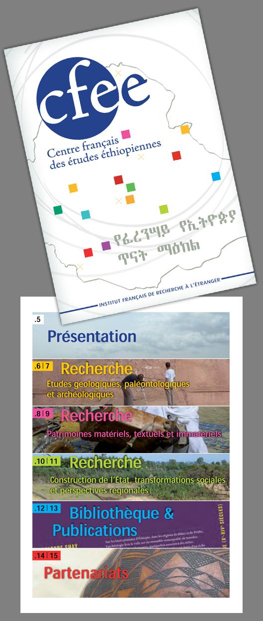 Brochure du Centre Français des Études Éthiopiennes