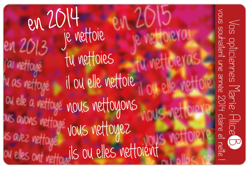 MAB-voeux2014-2