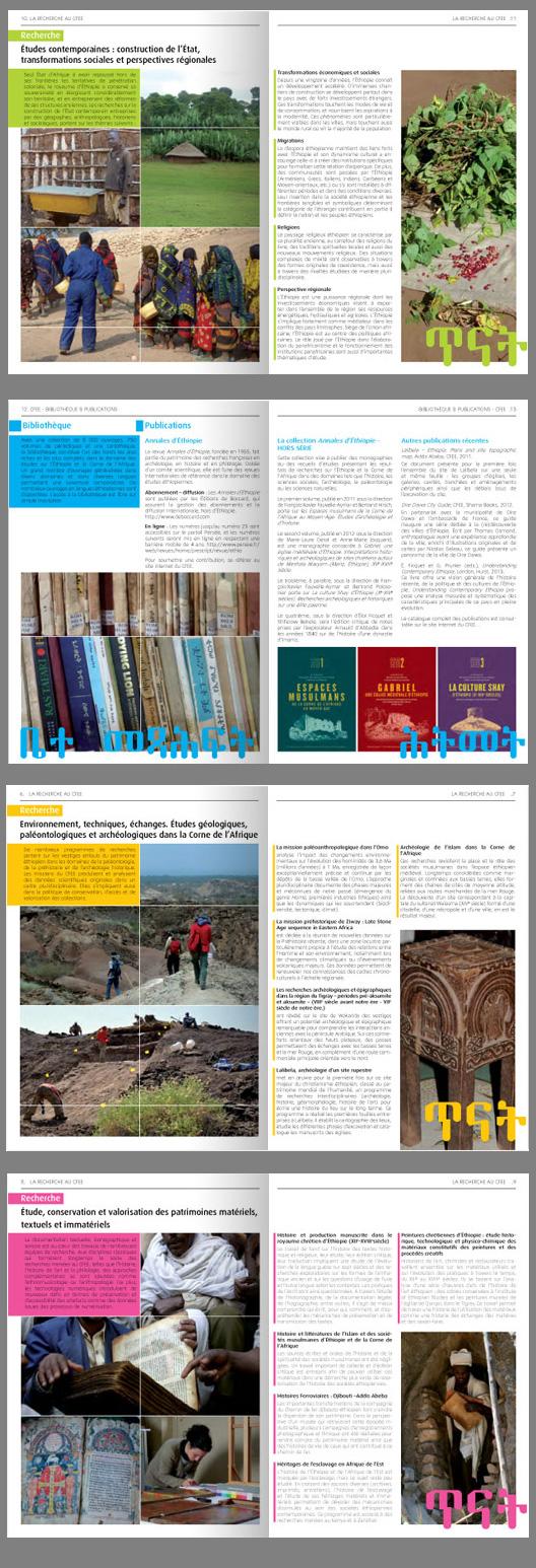 images des pages intérieur de la brochure