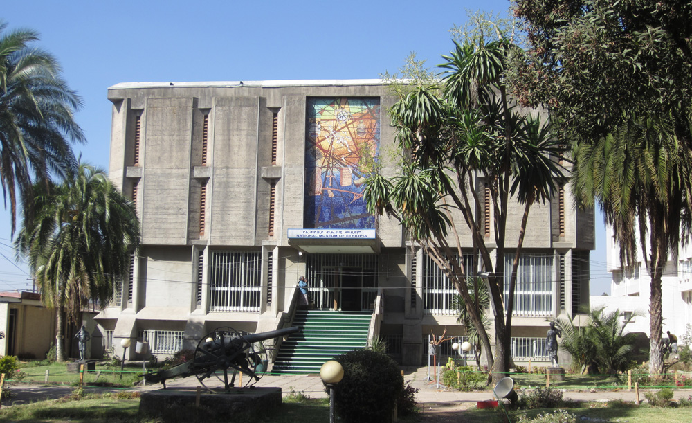 National Museum of Ethiopia, vue de la façade du musée
